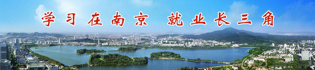 学习在南京就业长三角-南京汽修培训学校