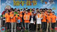 南京万通端午节趣味运动会