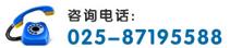 南京伟德国际培训学校