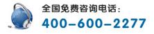 南京汽修培训学校
