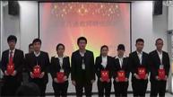 南京万通汽车职业培训学校教师受聘仪式