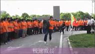 南京万通第三届技能趣味运动会