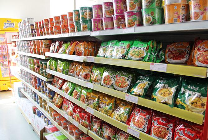 食品�zl�9��9�+_超市食品