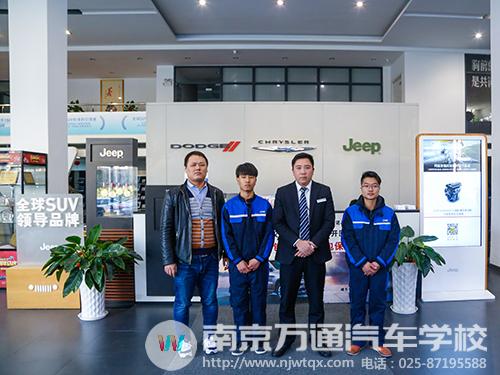 久久苏州汽车销售有限公司JEEP 4S店