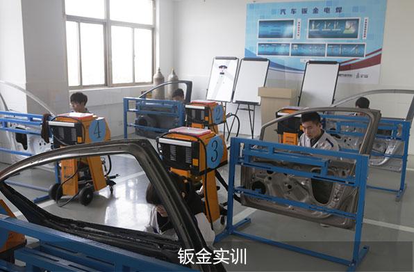 汽车维修工程师专业_南京万通汽车学校